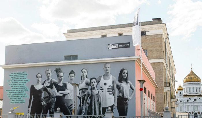 W+K Amsterdam Champions Real Girls of Moscow With Bold New Nike Ads