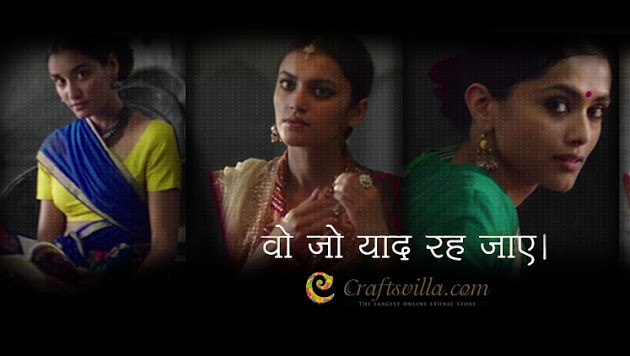 Leo Burnett Celebrates Indian Women in New Campaign for Craftsvilla