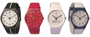 Swatch-Bellamy-Payment-Smartwatch