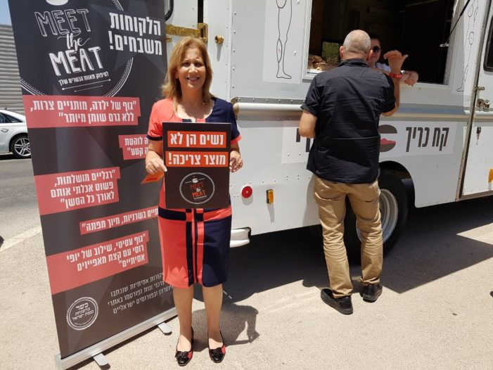 "Pop-up food truck offers ""Women's Meat"" sandwiches to highlight human trafficking and prostitution in Israel"