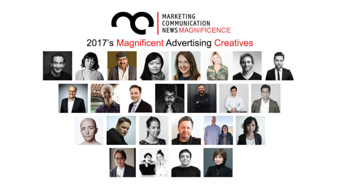 MarComm's Magnificence – 2017's Magnificent Advertising Creatives