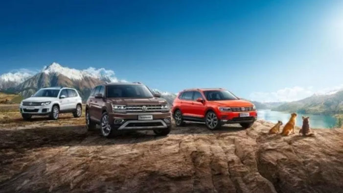 "Five Dogs Star in Saatchi & Saatchi's New ""SUV Family"" Campaign for SAIC Volkswagen"