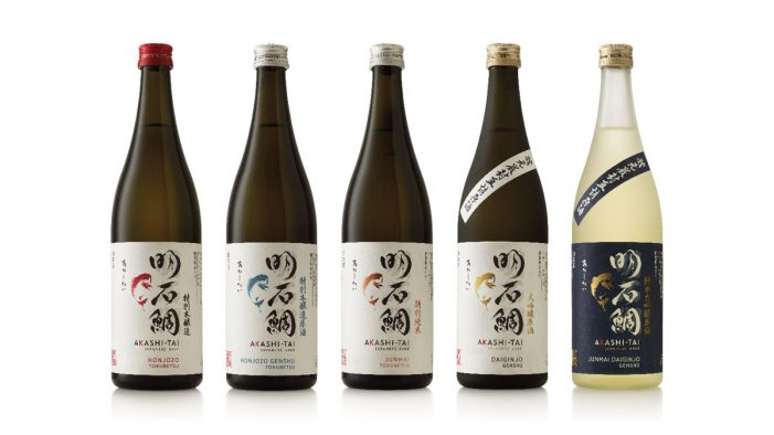 Premium Artisan Sake Brand Akashi-Tai Reveals Brand Identity and Packaging Design by Cowan London