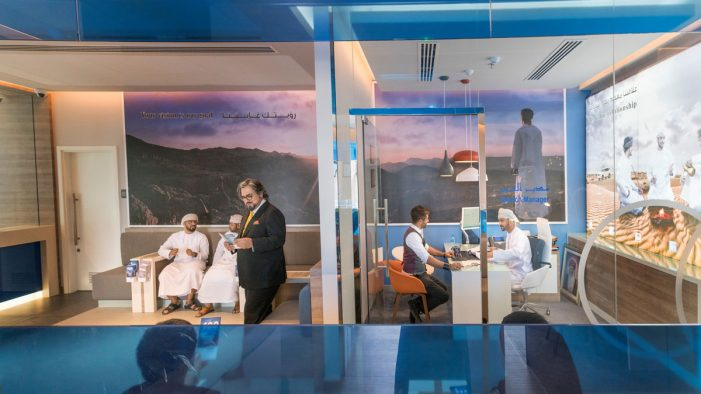 I-AM earns praise for creating enhanced customer experience at Oman Arab Bank