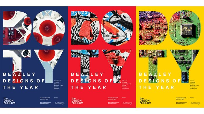 The Design Museum team with Leo Burnett to unveil new visual identity to launch Beazley Design of the Year 2018