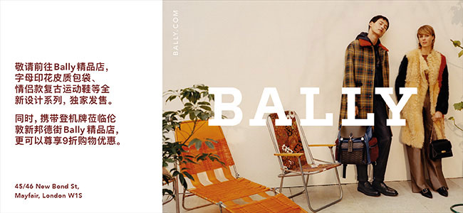 """Bally targets Chinese and Russian travellers with hyper targeted """"travel corridor"""" ad campaign"""