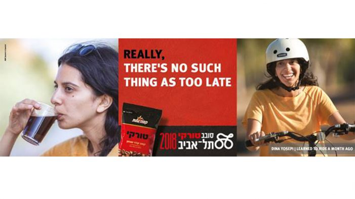 Elite Turkish Coffee Tell Israelis 'It's Never to Late' to Learn How to Ride a Bike in New Campaign