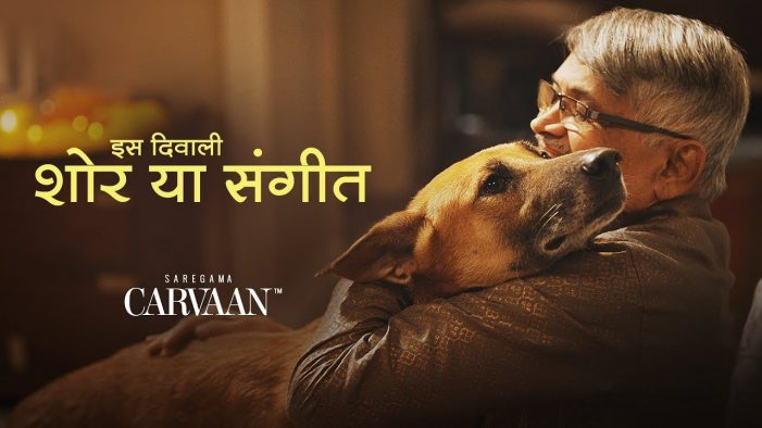 Saregama Carvaan suggests a new behaviour through its new campaign this Diwali