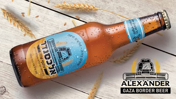 Alexander's New Beer Highlights the Plight of Farmers on the Gaza Border